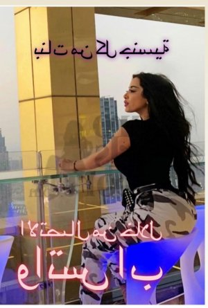 Zahraa live escorts, erotic massage